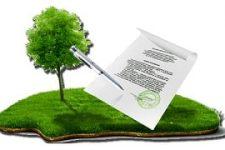 Розпочало свою діяльність комунальне підприємство «Васильківське бюро технічної інвентаризації та земельного кадастру»