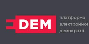 Платформа електронної демократії