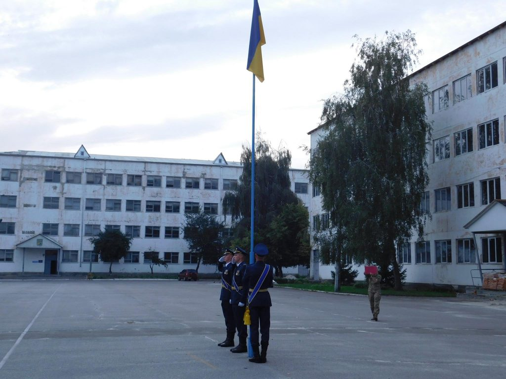 день прапора2