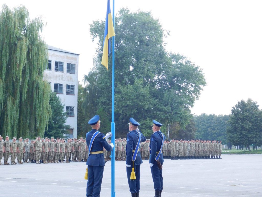 день прапора3