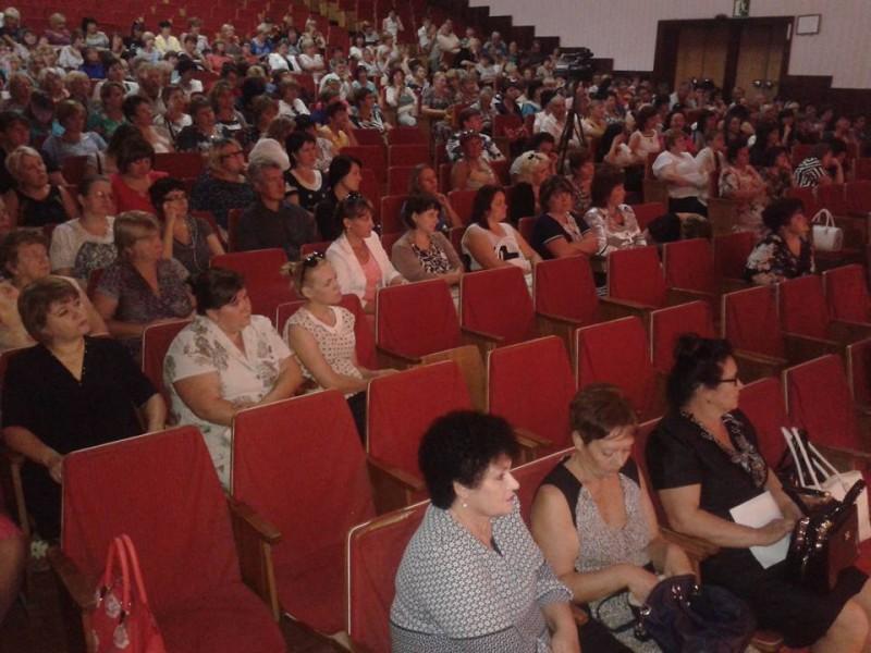 конференція3