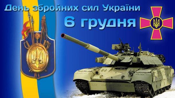 ofcyn-vihdn-ta-svyatkov-dn-v-grudn-2016-roku-v-ukrayin-zavantazhiti-kalendar_251