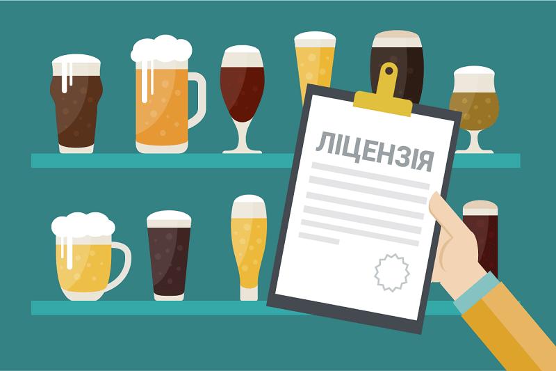 Де отримати ліцензію на алкогольні напої та тютюнові вироби у Василькові