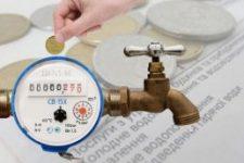 КП «ККП м. Васильків» має намір змінити тарифи на централізоване водопостачання та водовідведення