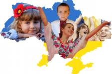 На Київщині пройде дитячий пісенний конкурс «Яскраві діти України»