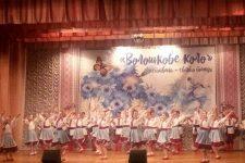 Міськрайонний фестиваль-свято танцю хореографічних колективів «Волошкове коло»