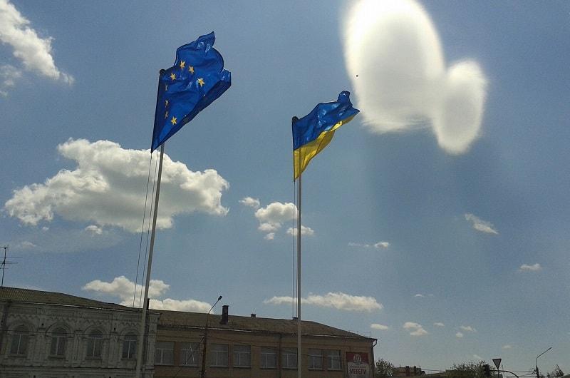 Урочисте підняття Державного Прапору України та Прапору Європейського Союзу