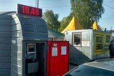 На Київщині припинена діяльність 5 нелегальних автозаправочних комплексів