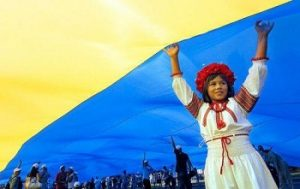 Україна - твоя країна!