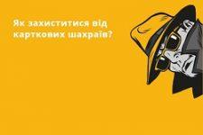 Офіційний сайт міста Василькова