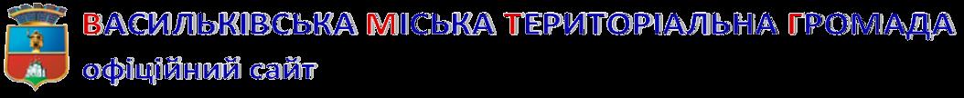 logoukrainkanew2